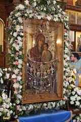 134. The Commemoration of the Svyatogorsk icon of the Mother of God / Празднование Святогорской иконы Божией Матери