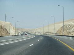The road down to The Deadsea!