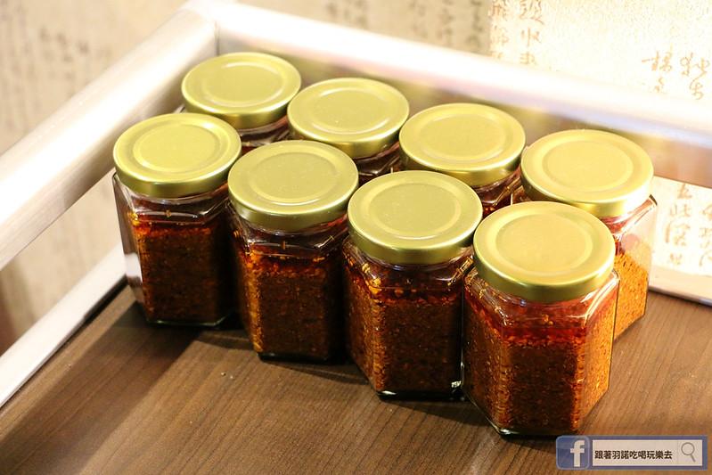 三國東風麻辣豆腐鴨血桃園市中壢136