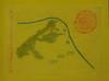 """""""When the banana has a nose it is the moon"""" Planning and Quote 4th Advent Sunday Afternoon 18. 12. 2016 4. Adventsonntag Planung + Zitat zu meinen Aktivitäten Nachmittags wieder nach dem Mittagessen rund um Mutters Granatapfel Adventkranz 223 222 221 14 (hedbavny) Tags: planung planning draft map abstrakt konkret nachmittag advent adventsonntag gelb yellow red rot green grün blau blue schrift handschrift zahl ziffer nummer number numerologie vergnüglich esoterik 222 223 221 14 letter buchstabe dezember december herbst autumn winter weihnachten christmas adventsunday apfel apple granatapfel pomegranate kreis circle wasser water skizze sketch design paper papier zeichnung drawing nose nase face gesicht portrait porträt buntstift rätsel riddle künstlerischefreiheit mond moon banane banana unterwegs rundgang austria österreich hedbavny ingridhedbavny"""