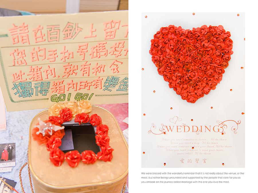 婚攝 土城囍都國際宴會餐廳 婚攝 婚禮紀實 台北婚攝 婚禮紀錄 迎娶 文定 JSTUDIO_0143