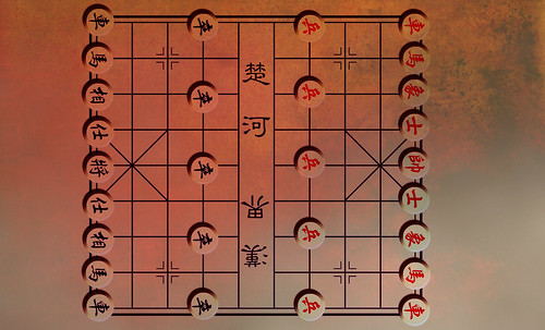 "Xiangqi - Representación de ámbitos Tao • <a style=""font-size:0.8em;"" href=""http://www.flickr.com/photos/30735181@N00/32399652161/"" target=""_blank"">View on Flickr</a>"