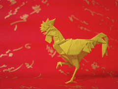 Happy Chinese New Year 2017!! (overha) Tags: happynewyear 2017 rooster kamiyasatoshi origami chinesenewyear