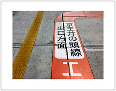 Subway Signs (Pictures from the Ghost Garden) Tags: cameraphone signs abstract station mobile japan tokyo shinjuku graphic cellphone cell mobilephone iphone iphoneography iphone6