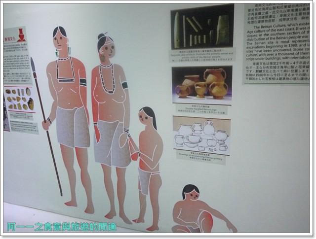 台東成功旅遊景點都歷遊客中心親子寓教於樂阿一一image030