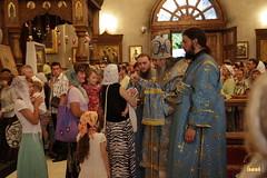 42. The solemn all-night vigil on the feast of the Svyatogorsk icon of the Mother of God / Торжественное всенощное бдение праздника Святогорской иконы Божией Матери