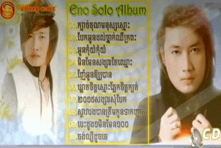 [Album] Sunday CD Vol 199 | Khmer Song 2015