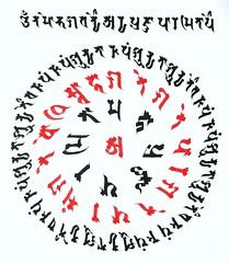 Arya prajnaparamita
