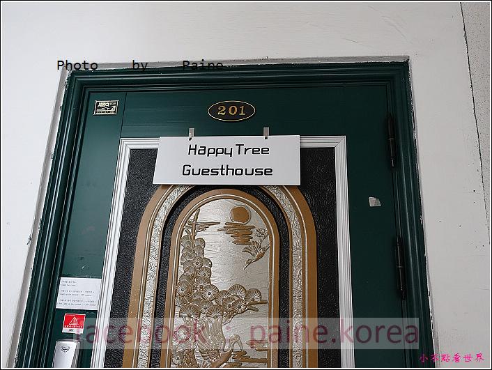 弘大happy tree guesthouse (3).JPG