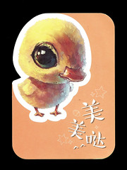 MOKA小鸭子异形 (lyzpostcard) Tags: china postcards douban gotochi directswap