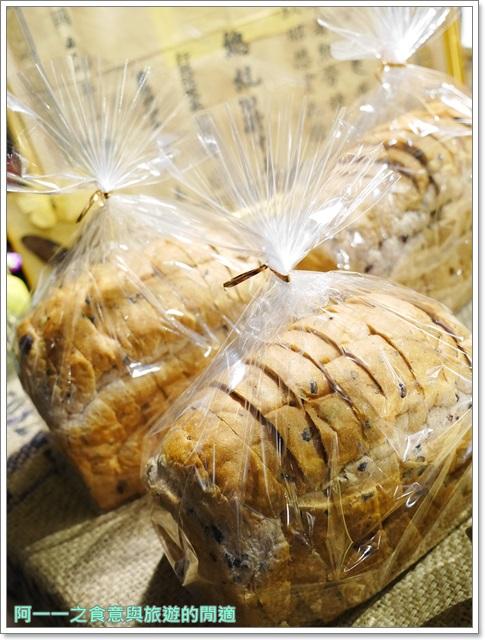 台東美食老宅老屋享樂商號貝克蕾手工烘培甜點下午茶宵夜image027
