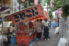 (kasa51) Tags: sign festival japan typography tokyo shrine takoyaki hiragana streetvendor kamata  nikkorsauto50mmf14   photowalktokyo20150718