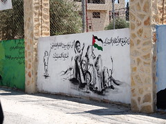 Wall paintings, Bethlehem!