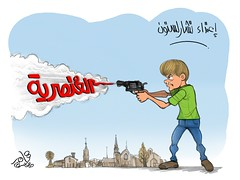 158-Ahram_Tamer-Youssef_20-6-2015 (Tamer Youssef) Tags: california turkey sketch san francisco iran iraq cartoon creative january egypt cairo caricature states ahmed filmmaker services journalist  cartoonist   cartoonists  youssef  tamer  2015 caricaturist   soliman abou   feco           alahram