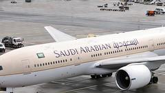 وفاة مسافر مصري على متن طائرة للخطوط السعودية قادمة من باريس (ahmkbrcom) Tags: الخطوطالسعودية باريس مسافر مستشفىالملكفهد مطارالملكعبدالعزيز
