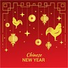 free vector Happy Chinese New Year 2017 Rooster Background (cgvector) Tags: advertising backdrop background banner beautiful beauty card celebration classic color congratulation creative curl day deco decoration design graphic greeting greetingcard happyvalentinesday heart holiday illustration image leaf letter lettering lightning love luxury modern new ornament ornamental ornate painting pattern red redbackground romance romantic shadows stars symbol valentine vectors newyear happynewyear winter 2017 party animal chinesenewyear wallpaper chinese happy event happyholidays china winterbackground