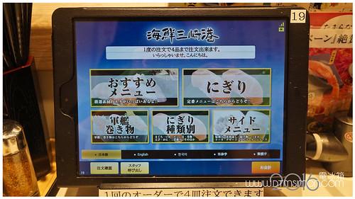 海鮮三崎港下北澤24.jpg
