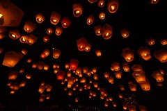 Flying lanterns (lynnlin) Tags: red 15fav orange festival 1025fav 510fav wow taiwan lantern