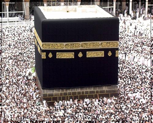 Makkah madina 107142512_86f5d9da0d