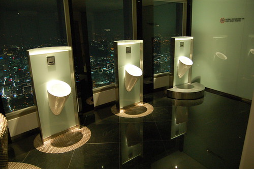 Flickriver: Most interesting photos from Asian bathrooms/restrooms ...