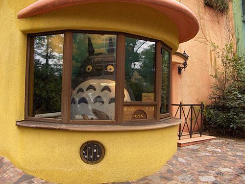 Totoro Entrance, Ghibli Museum