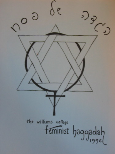 Star of David on a Feminist Haggadah 1996