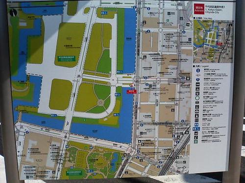 KOUKYO MAP