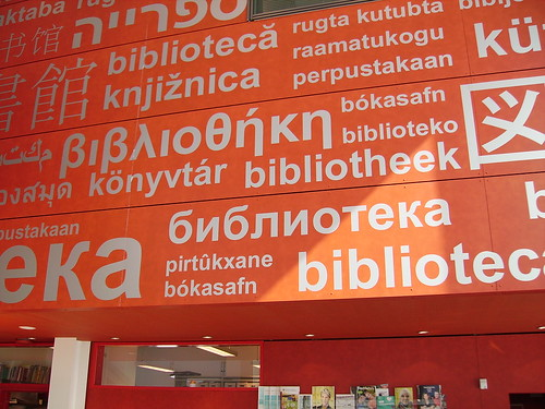 studiebesök, bibliotek 011 by caspros, on Flickr