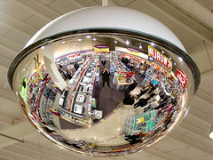 Security Camera in PC World Crawley (finkangel) Tags: camera reflection geotagged westsussex sony bestviewedlarge security location fisheye securitycamera gps mavica geo fink finkangel geotag crawley pcworld yahoomaps mvccd500 gpslocation onmap geotargetted geotarget fnfbigpicture
