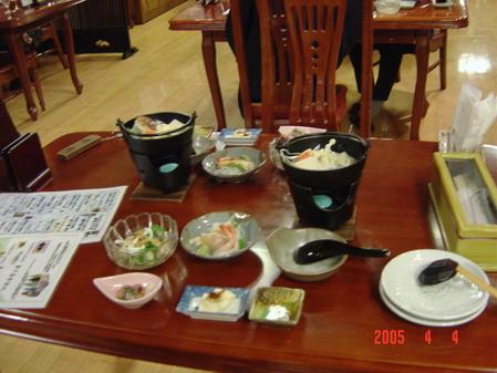 溫泉館內晚餐