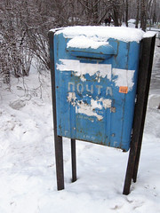 You have a mail... (kotiki) Tags: snow winter russia post mail blue white          kotiki loveit