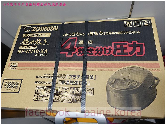 Bic camera outlet (4).JPG