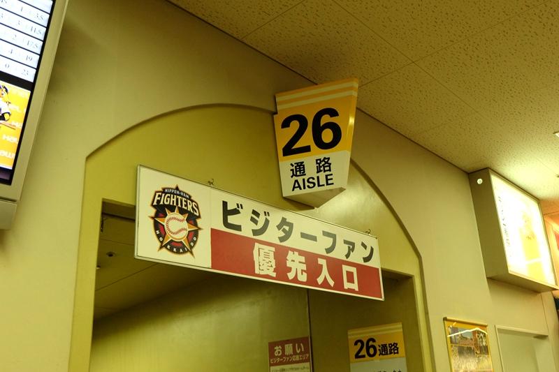 DSCF8796_副本