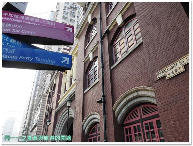香港中上環旅遊景點西港城信德中心郵政總局古蹟image005