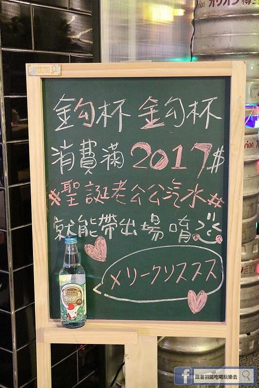 YOKO 洋子酒食所004