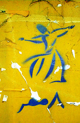 Sufi Dancer (Kombizz) Tags: 0828 kombizz tehran iran 1394 2016 graffiti 8thmehr sufidancing sufidancer yellow