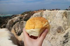 Pineapple Mountain Hike (sichunlam) Tags:  edited favourite grandcanyon hongkong instagram laufaushan pineapplemountain 流浮山 菠蘿山 香港 siishell mintchocicecream si chun lam sichunlam 林詩雋