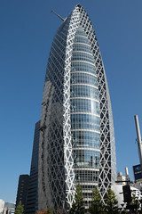 Rocket ship (Dominic Sagar) Tags: 2016 fujifilm glass japan t050 t100 t200 xt1 building cocoon skyscraper shinjukuku tōkyōto jp