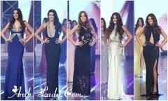 فساتين المشاركات في حفل إختيار ملكة جمال لبنان (Arab.Lady) Tags: فساتين المشاركات في حفل إختيار ملكة جمال لبنان