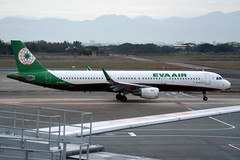 EVA Air B-16223 (Howard_Pulling) Tags: taoyuan taiwan airport tpe taipeiairport pictures airlines taiwanese howardpulling