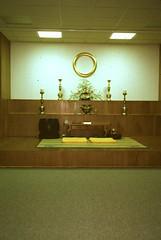 Won Buddhism (Chicago, IL)