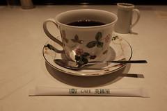 DSCF4808-1 (Yoshinori Matsunaga) Tags: auto city coffee station japan tickets japanese town foods fuji tea hometown steps railway drinks fujifilm osaka local hankyu wr sojiji xt1 ibarakishi xf16mmf14r xf16mmf14rwr