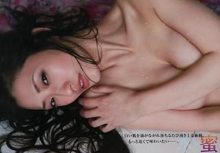 壇蜜 画像54