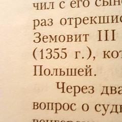 1355 (Navi-Gator) Tags: 1355 number odd year