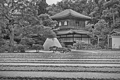 Ginkaku-ji (Daniel Schwabe) Tags: garden stone pavilion trees rocks wood temple zenbuddhism architecture bw kyoto japan travel tourism