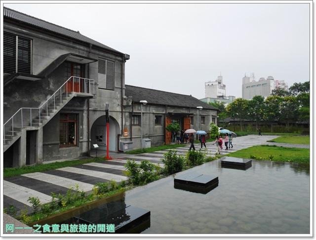 花蓮旅遊文化創意產業園區酒廠古蹟美食伴手禮image009