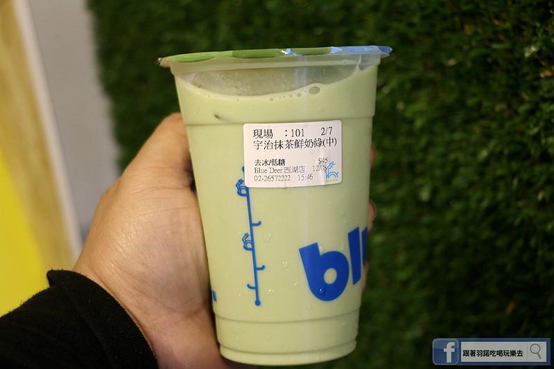 Blue deer 布鹿‧果漾新鮮式59