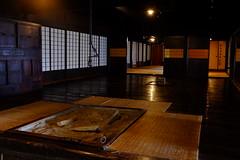 Hearth at Hida Folk Village (aspentreeisland) Tags: hearth fireplace hida takayama japan