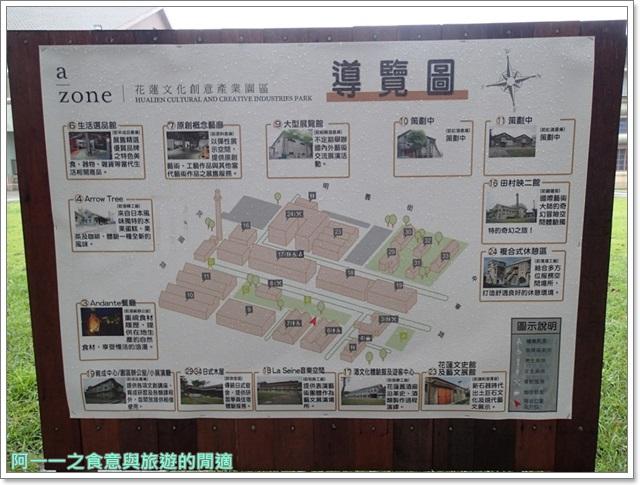 花蓮旅遊文化創意產業園區酒廠古蹟美食伴手禮image004