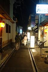 DSC08661 (jon.power22) Tags: japan kyoto pontocho street pontochō hanamachi